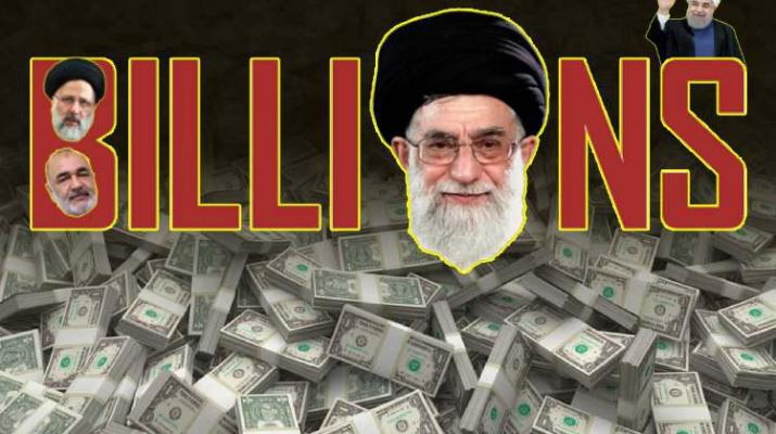 ifmat-A part of Khamenei economic empire in Iran