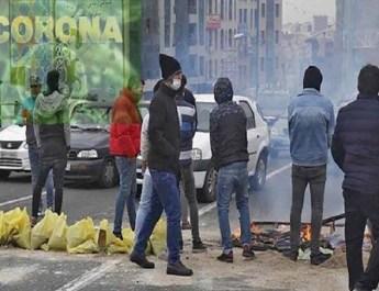 ifmat-Economists Warn Rouhani of Post-Coronavirus Protests in Iran