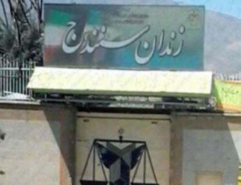 ifmat - Iran executes three more people in a spree of recent hangings