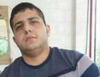 ifmat - Iran hangs juvenile offender who escaped during coronavirus jail unrest
