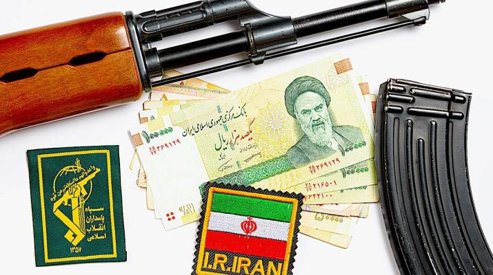ifmat - Iran millionaire mullahs the military and the fight for foreign currency
