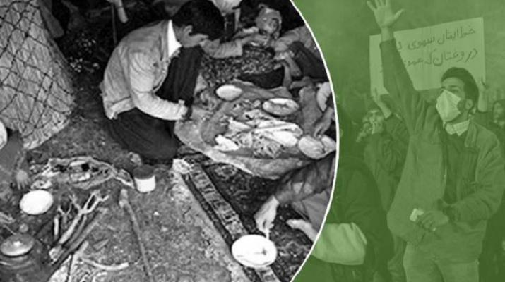 ifmat-Iran regime fears the anger of hungry people