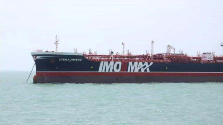 ifmat - Iranian tankers carrying millions barrels of oil to Syria