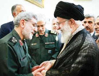 ifmat-Is Iran National development reserve Khamenei own private bank
