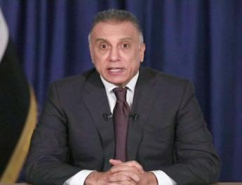 ifmat-Kadhimi is Iraq Next Iran-Backed Prime Minister