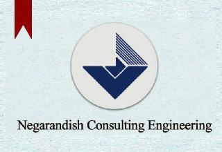 ifmat - Negarandish Consulting Engineering