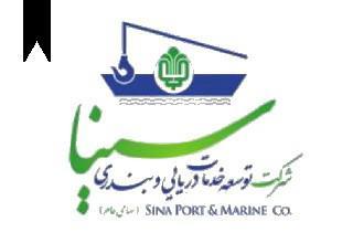 ifmat - Sina Port and Marine Company