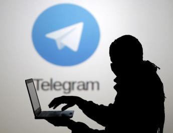 ifmat-Unofficial Iranian Telegram Applications Leak Data of 42M Users