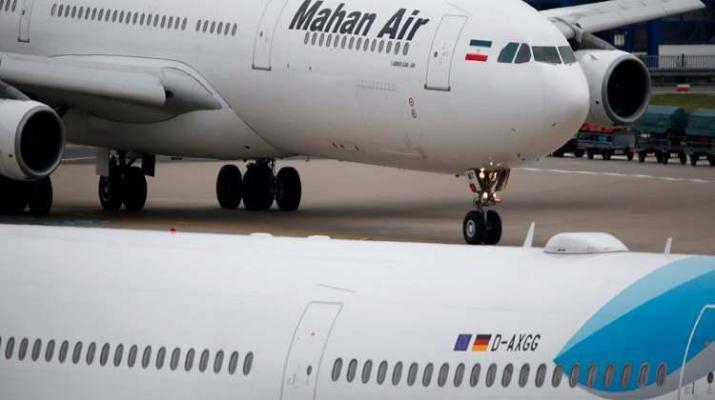 ifmat - Iran Regime increasingly tries to circumvent sanctions