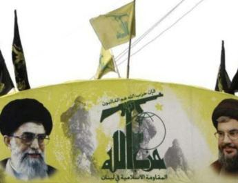 ifmat - Iran and Hezbollah Pre Operational Modus Operandi in the West