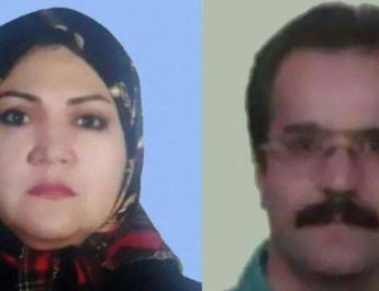 ifmat - Iran confiscates home of couple in prison for Connections with exiled group