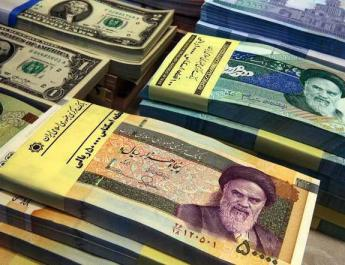ifmat - Iran economy wrecked by Regime