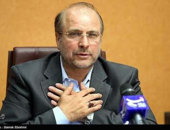 ifmat - Iran lawmakers elect former Guards commanders as speaker