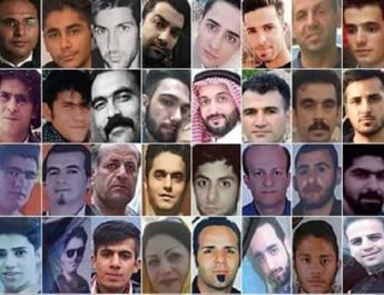 ifmat - Iran regime pressuring protesters families to accept blood money for their deaths