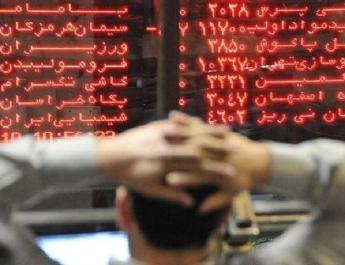 ifmat - Iranian economic collapse will bring worst riots