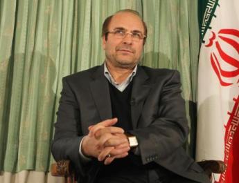 ifmat - Corruption job qualification today Iran