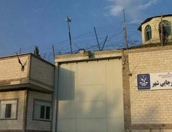ifmat - Five men executed in one day at Iranian Prison Rajai Shahr