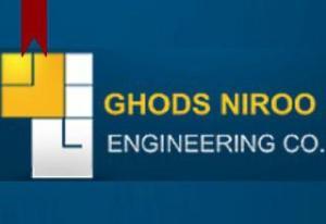 Ghods Niroo Engineering Company