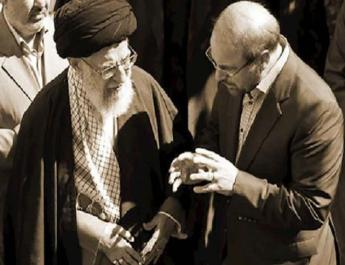 ifmat - Head of Mafia of Corruption now the head of Parliament in Iran