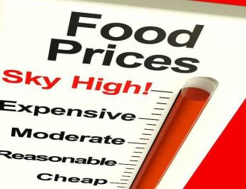 ifmat - High prices for essential exacerbate social problems in Iran