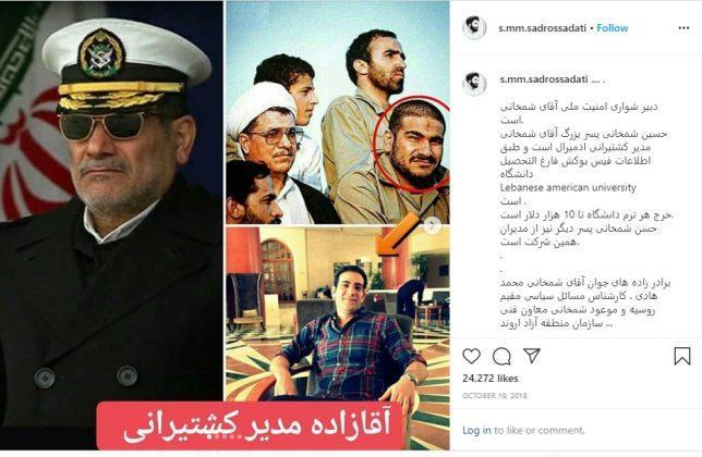 ifmat - Instagram-Shamkhani