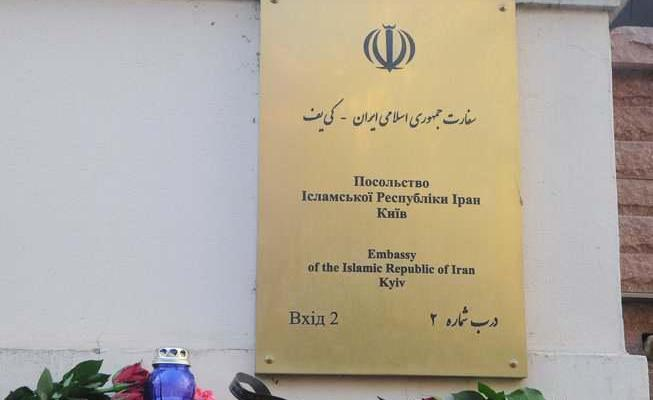 ifmat - Iran airspace is not safe