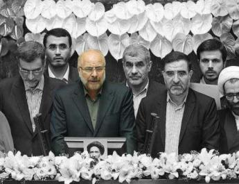 ifmat - Iran created a Parliament Of IRGC Commanders