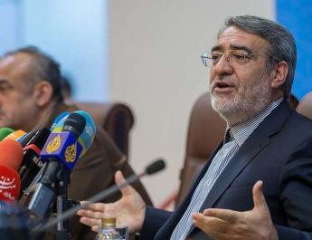 ifmat - Iran minister downplays November protest death toll in first official acknowledgement