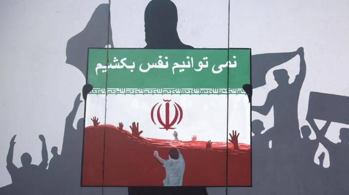 ifmat - Iran must understand that Afghan lives matter