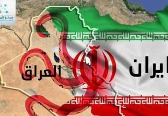 ifmat - Iran presence from Lebanon Beirut to Venezuela Caracas