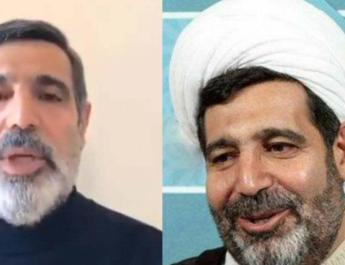 ifmat - Iran prosecutor wanted for corruption and rights violations arrested by Interpol