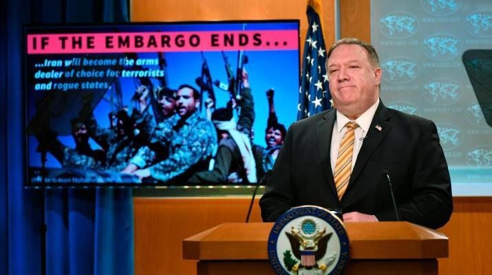 ifmat - US sanctions five Iranian ship captains for delivering oil to Venezuela