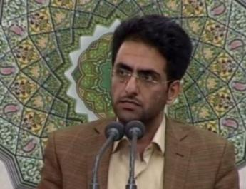 ifmat - Young lawyer convicted for criticizing Khamenei