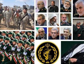 IRGC-Quds-Force