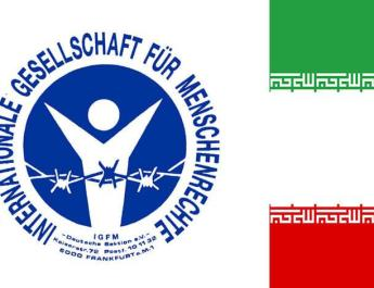 ifmat - Appeal to the President of Iran the Entire Iranian Government and All Members of the Iranian National Assembly