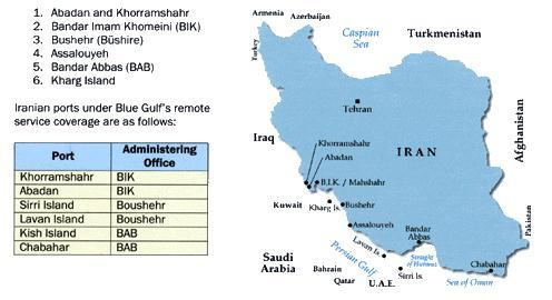 ifmat - Blue Gulf Shipping locations