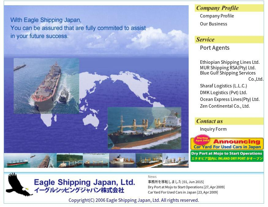 ifmat - Eagle Shipping Japan Partners