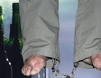 ifmat - Iran Ayatollahs Execute Man for Drinking Alcohol