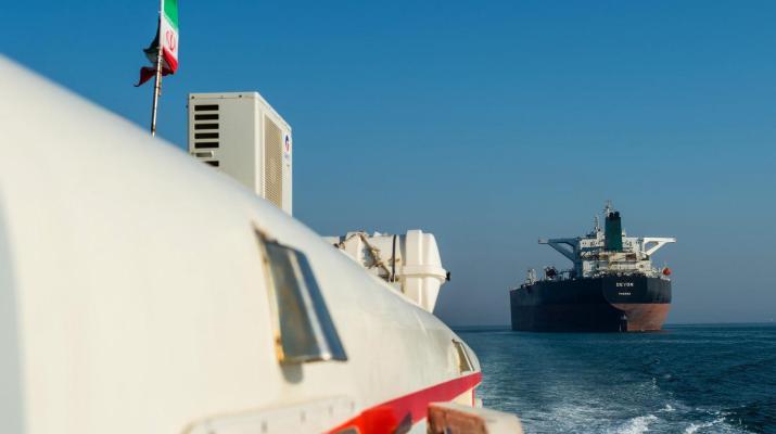 ifmat - Iran Oil Storage Ready Burst