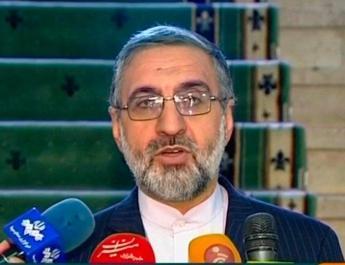 ifmat - Iran executes CIA spy