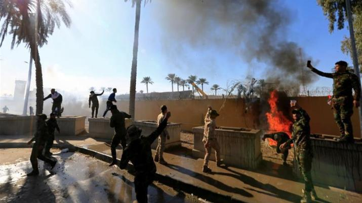 ifmat - Pro-Iranian militia fires three rockets at US embassy in Baghdad