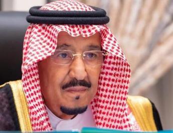 ifmat - Saudi Arabia urges international community take firm stand against Iran