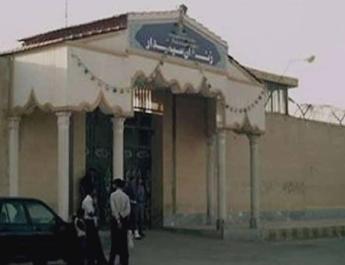 ifmat - Female Political Prisoners in Iran Tortured