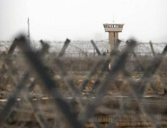 ifmat - Forced Labor at Iran Prison