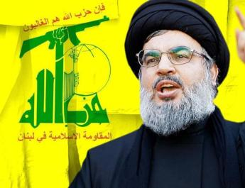 ifmat - Hezbollah received supplies of ammonium nitrate from Iran