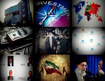 Iran Foreign Investment Company (IFIC) – Report #2