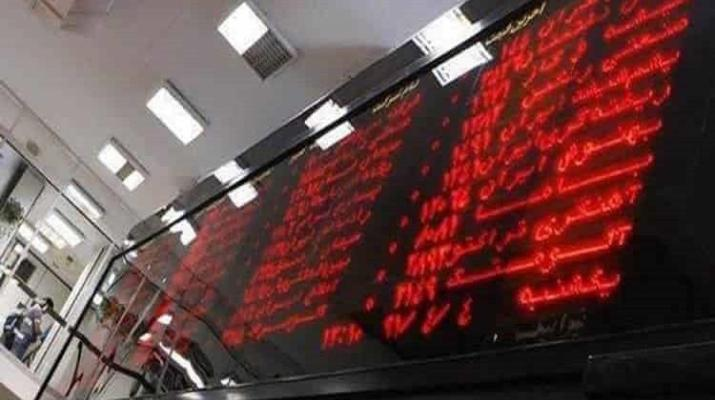ifmat - Iran economy facing new trouble with the fall of the Stock Market