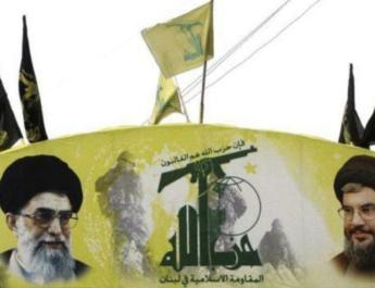 ifmat - Iran is using the Lebanon crisis as a cover to send weapons to Hezbollah