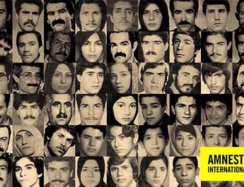 ifmat - Iran regime oppression and execution are a continuation of its 1988 Massacre