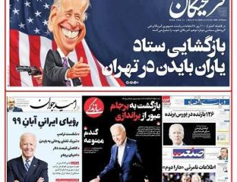 ifmat - Iran waning regime banking on US Presidential Election